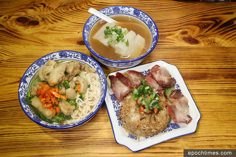 百喜記的豬油渣上海麵(左)、魚湯浸蘿白(上)等,同樣以大地魚湯為湯底,皆受到食客的歡迎。(陳仲明/大紀元)