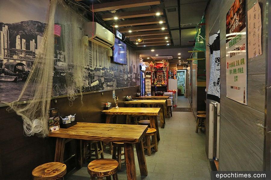 百喜記以水上人家為題設計餐廳,以香港仔傳統味道作招徠。(陳仲明/大紀元)