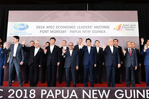 APEC峰會後再交鋒 白宮官員稱中共顛倒黑白