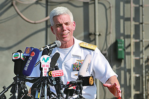 美軍指揮官:加強地區安全穩定