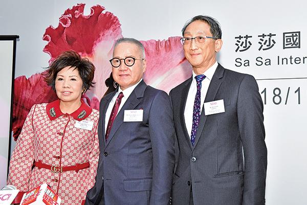 莎莎國際本年度中期盈利2.03億元,按年增長84.5%。集團指香港消費氣氛不佳,看淡下半年業績。(郭威利/大紀元)