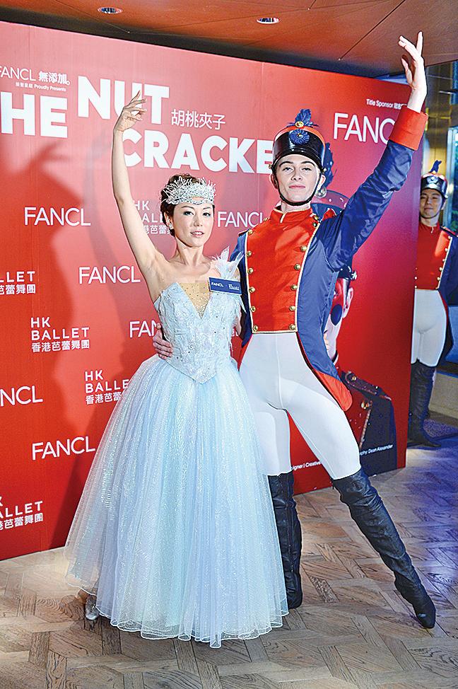 藝人劉心悠21日出席品牌代言活動,宣佈她將首次演出下月舉行的芭蕾舞劇《胡桃夾子》,飾演一個全新的角色星光仙子。(宋碧龍/大紀元)