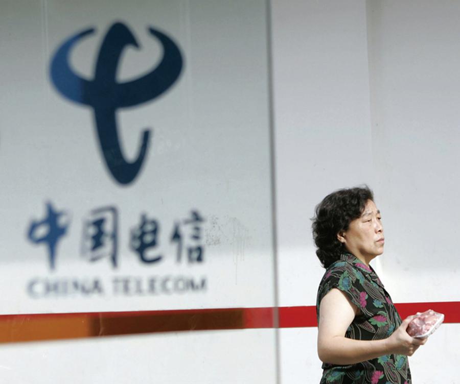 中國電信在北美地區設立了10個「入網點」,其中8個在美國,2個在加拿大,將通過北美地區的流量引導至中國服務器。圖為上海一名婦女行經中國電信廣告。(Getty Images)