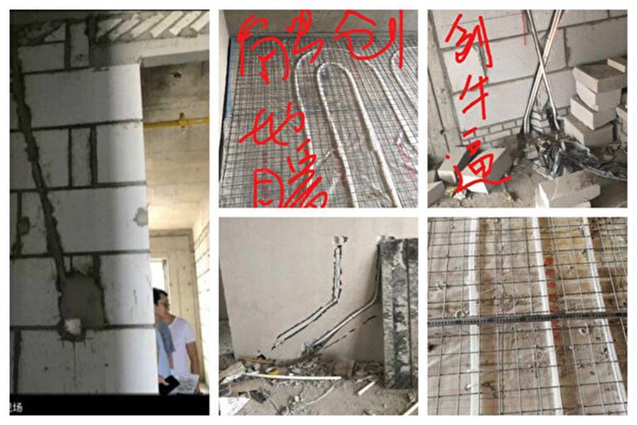 融創樓盤被指在裝修中偷工減料,使用破損材料、劣質水管。(知情人提供)
