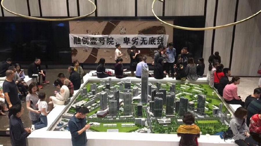 圖為10月14日至15日,武漢業主在融創樓盤售樓處維權。(知情人提供)