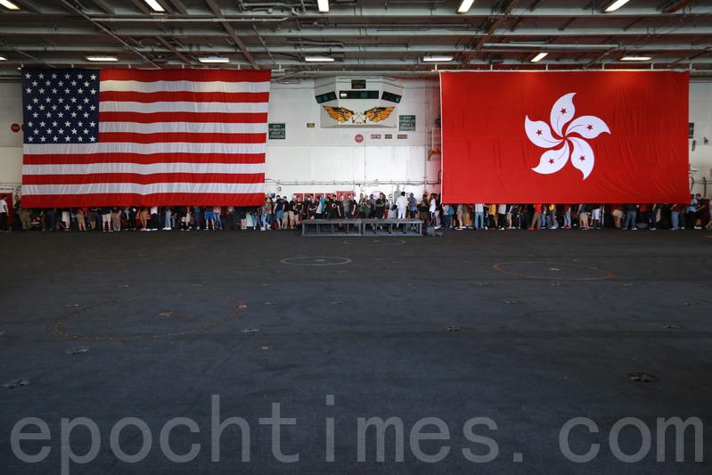 【圖片新聞】列根號改掛港區旗引關注