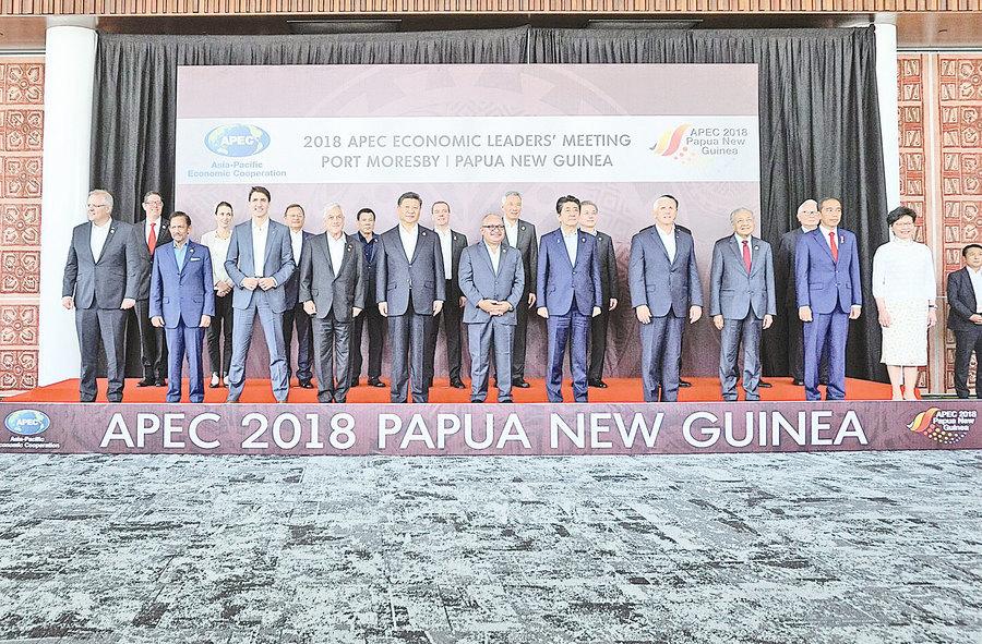 APEC中美激烈交鋒 隱現中共兩項貿易戰略