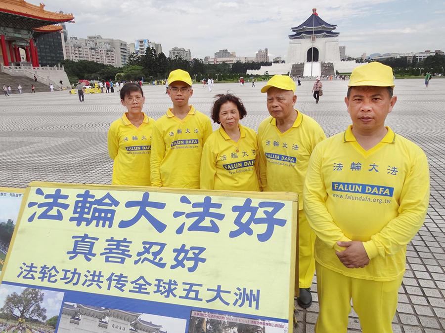 林崇祺(右一)與太太(左一)和弟弟(左二)及父母親(右二,三),參加「慶祝法輪大法洪傳二十年」的活動合照。(明慧網圖片)