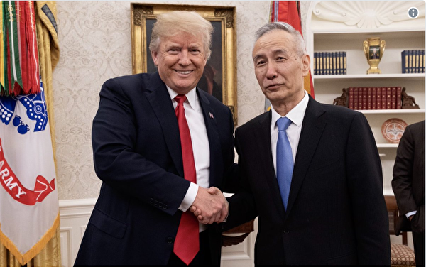 圖為特朗普此前會見中方貿易代表、習近平特使劉鶴。(特朗普推特)