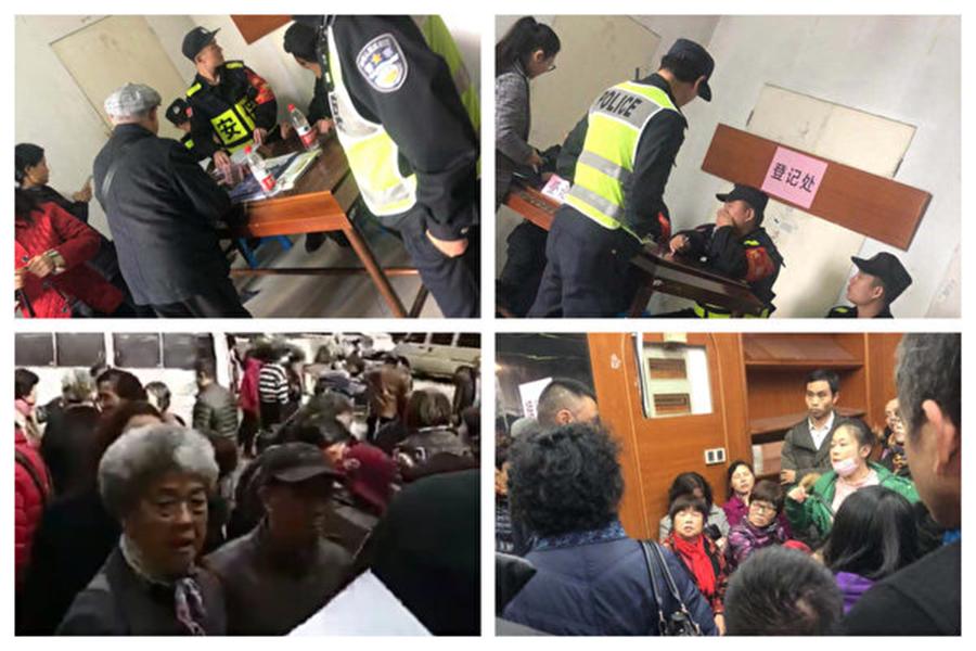 11月22日,浙江省30多個金融平台難友去省公安廳維權。(大紀元合成)