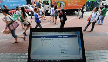 共軍在其社群媒體帳號上的貼文,今年被台灣新聞媒體廣泛轉載,它們刊登了來自部隊帳號的照片和影片,但都沒有查核其真實性。圖為示意圖。 (ANTONY DICKSON/AFP/Getty Images)