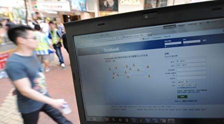 共軍在其社群媒體帳號上的貼文,今年被台灣新聞媒體廣泛轉載,它們刊登了來自部隊帳號的照片和影片,但都沒有查核其真實性。圖為示意圖。 (ANTONY DICKSON/AFP/GettyImages)