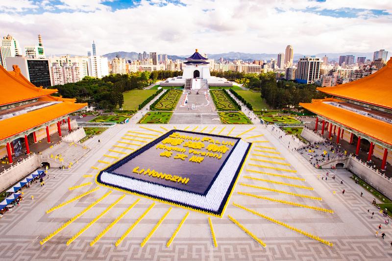 約5400名來自台灣及世界各地部份法輪功學員,11月24日齊聚在中正紀念堂排字,排出壯觀圖像「轉法輪」英文版。(陳柏州/大紀元)