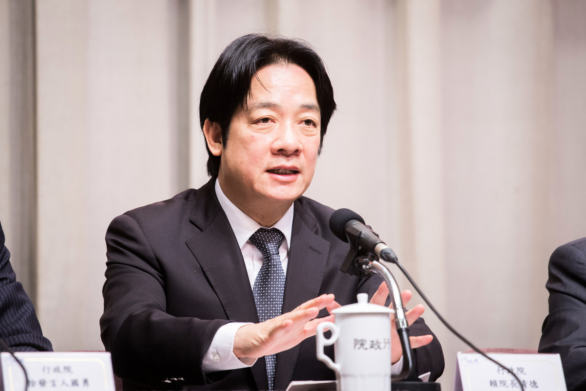 台灣行政院長賴清德在選後口頭請辭閣揆職務,不過獲得總統蔡英文慰留。圖為資料照。(陳柏州/大紀元)