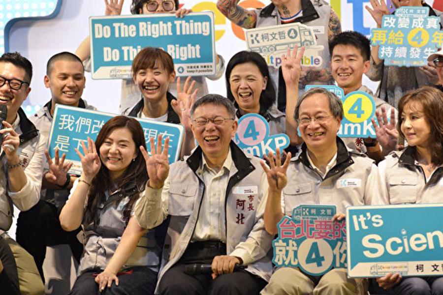 台灣「九合一」選舉順利落幕,各地新任首長未來仍將面臨多項挑戰。(CHRIS STOWERS/AFP/Getty Images)