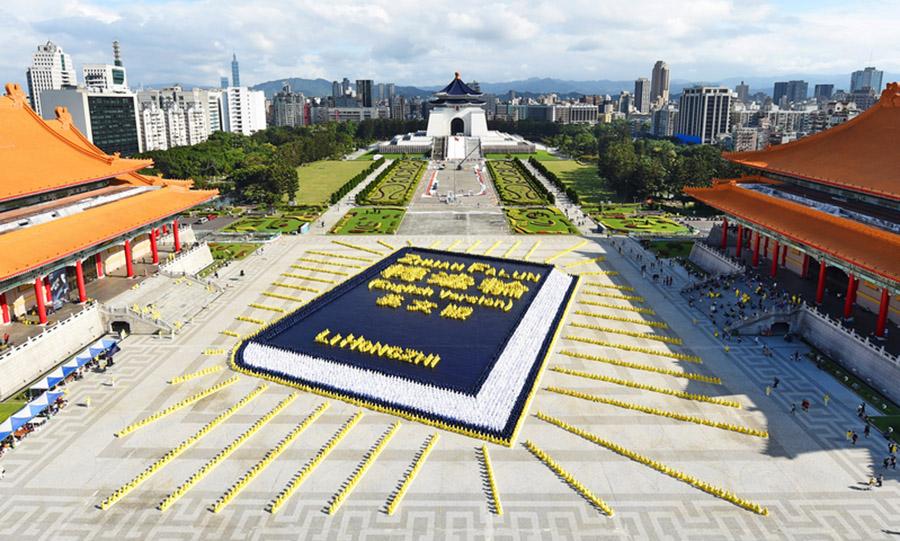 來自台灣及世界各地部分法輪功學員,11月24日齊聚在中正紀念堂排字,排出壯觀圖像《轉法輪》英文版。(孫湘詒/大紀元)