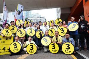 泛民各黨齊心拉票 籲守護核心價值