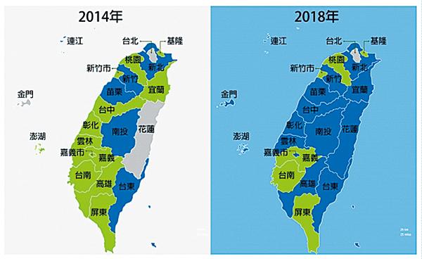 左圖為台灣2014年「九合一選舉」結果藍綠分佈,右圖為2018年分佈。(台灣記者吳旻洲製表/大紀元)