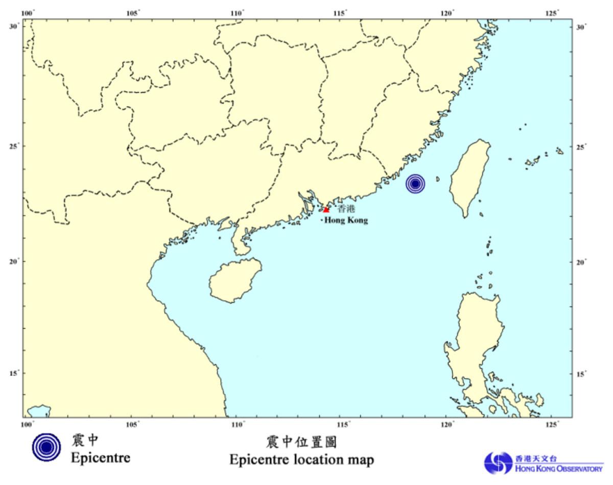 台灣海峽在今晨7時57分發生一次5.9級地震,震央位於北緯23.36度,東經118.57度附近,即香港之東北偏東約470公里。(香港天文台)