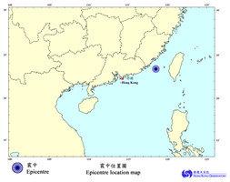 台海今晨5.9級地震 香港有感