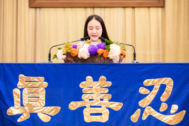 2018年法輪大法台灣修煉心得交流會11月25日在台大綜合體育館舉行,來自新竹的張可心在法會中分享修煉心得。(羅正恆/大紀元)