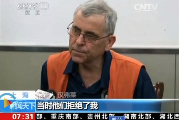 Peter Humphrey第二次被迫認罪新聞截圖。(影片截圖)