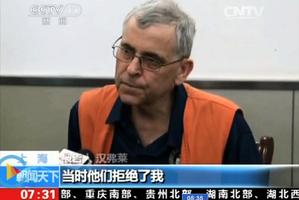 英國人被強迫認罪 要求吊銷CCTV在英執照