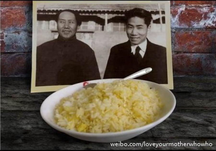越來越多的中國網民正在把11月25日作為「中國感恩節」、這一天的特色餐不是火雞,而是蛋炒飯。(網絡圖片)
