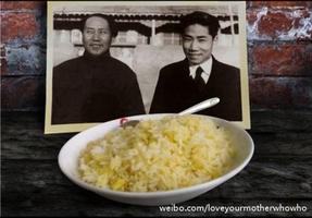毛岸英忌日成「中國感恩節」特色是蛋炒飯