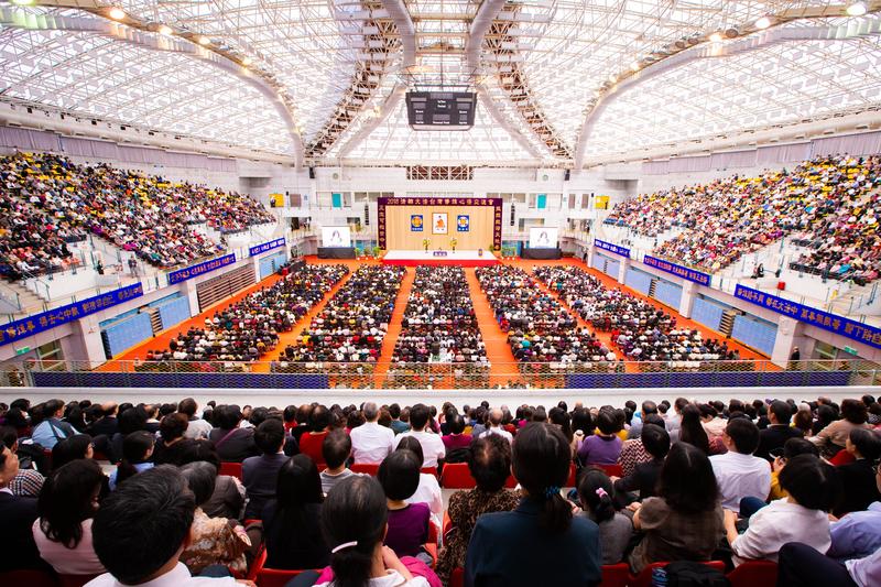 2018年法輪大法台灣修煉心得交流會11月25日在台大綜合體育館舉行,來自台灣、越南、南韓、日本、香港、新加坡、馬來西亞、印尼及歐美等地約七千名部份法輪功學員齊聚一堂。(陳柏州/大紀元)