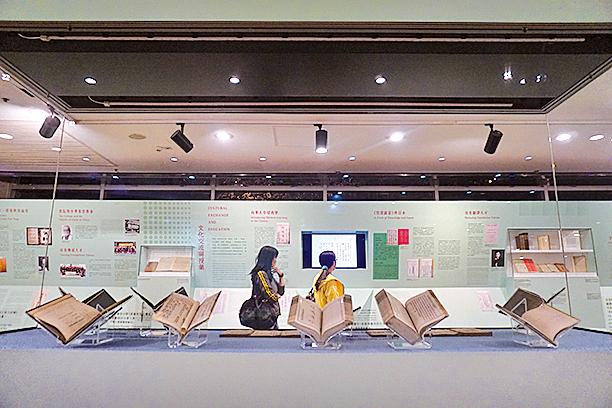 展覽介紹書院在翻譯史、文化傳播史上的貢獻。(曾蓮/大紀元)