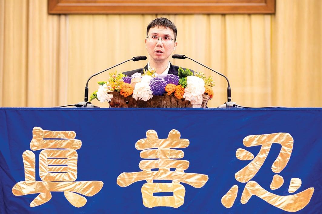 來自台南的周明輝在法會中分享修煉心得。(羅正恆/大紀元)