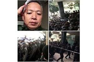 四川當局暴力清場 老兵維權再傳流血事件