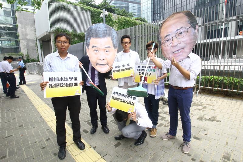 新民主同盟成員在會議前連同一班副學士生示威,表明反對「一帶一路」10億獎學金撥款。(蔡雯文/大紀元)