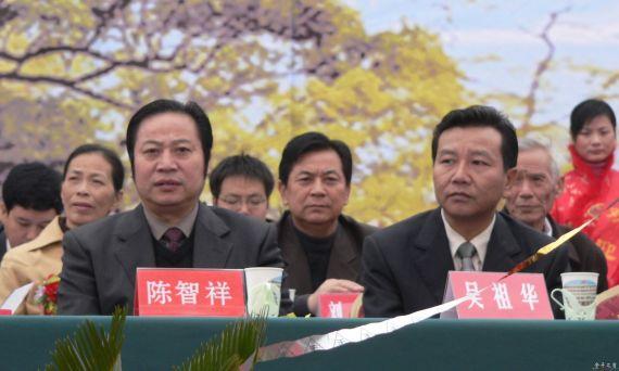 上饒市副市長、中共餘干縣委書記陳智祥與吳祖華。(網絡圖片)