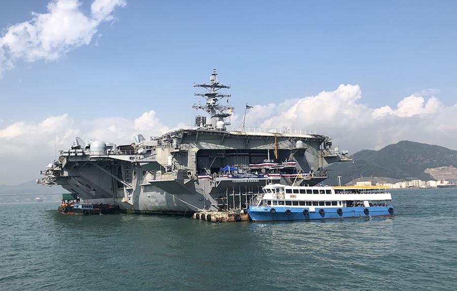 「習特會」前中共忍氣吞聲 容美軍艦上只見港旗無五星旗