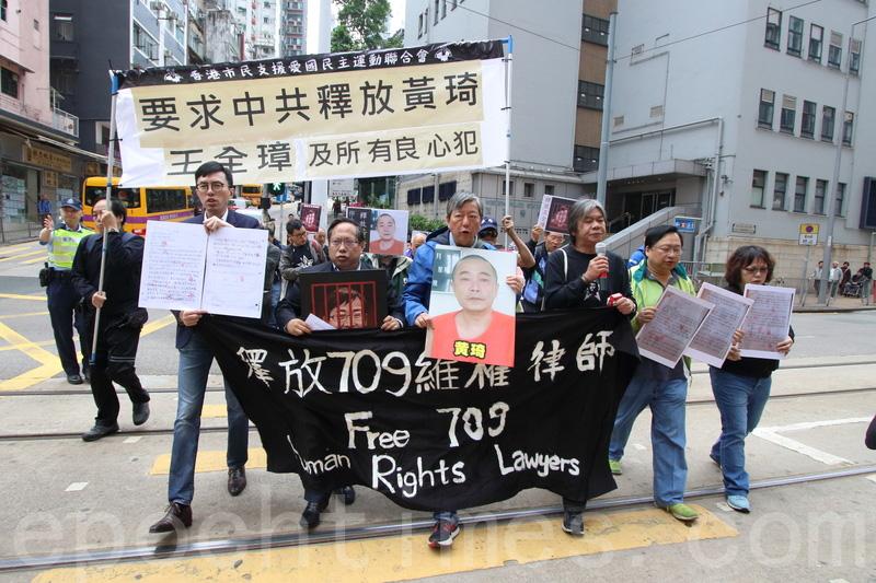 有團體昨由西區警署遊行至中聯辦抗議,他們又趁G20峰會前夕發出公開信,敦促參與峰會的各國領袖與習近平見面時,向他施壓,要求改善中國人權。(蔡雯文/大紀元)