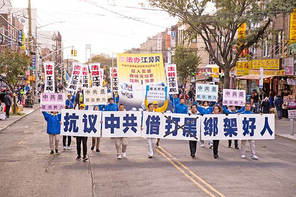 2018年,中共針對法輪功學員實施大規模綁架行動。圖為10月21日,紐約法輪功學員在遊行中打出「抗議中共借打黑綁架好人 」的橫幅。(戴兵/大紀元)
