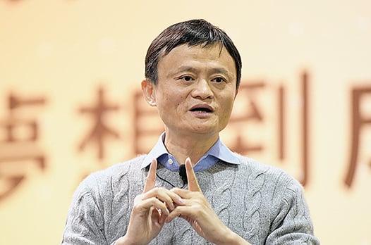 馬雲「黨員」身份被官方披露