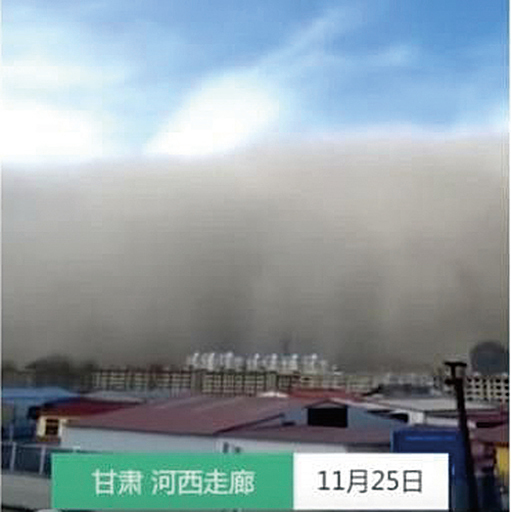 甘肅河西走廊近日再次發生嚴重沙塵暴,狂風掀起沙塵儼然一堵「沙牆」,場面震撼。(影片截圖)