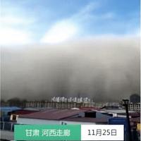 沙塵暴襲河西走廊 掀起「沙牆」吞噬藍天