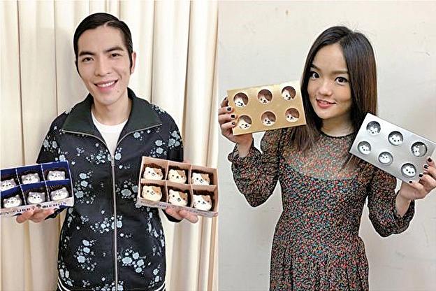 蕭敬騰(左)與徐佳瑩(右)用自身影響力,推廣愛心義賣,幫流浪動物籌善款。(愛最大公益平台/大紀元合成圖片)