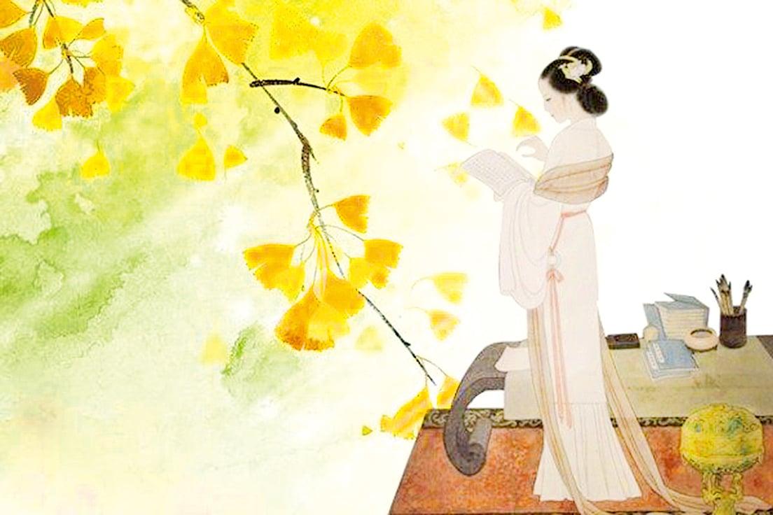 秋天,在李清照的詩詞裏多半是愁緒。(圖片/希望之聲合成)