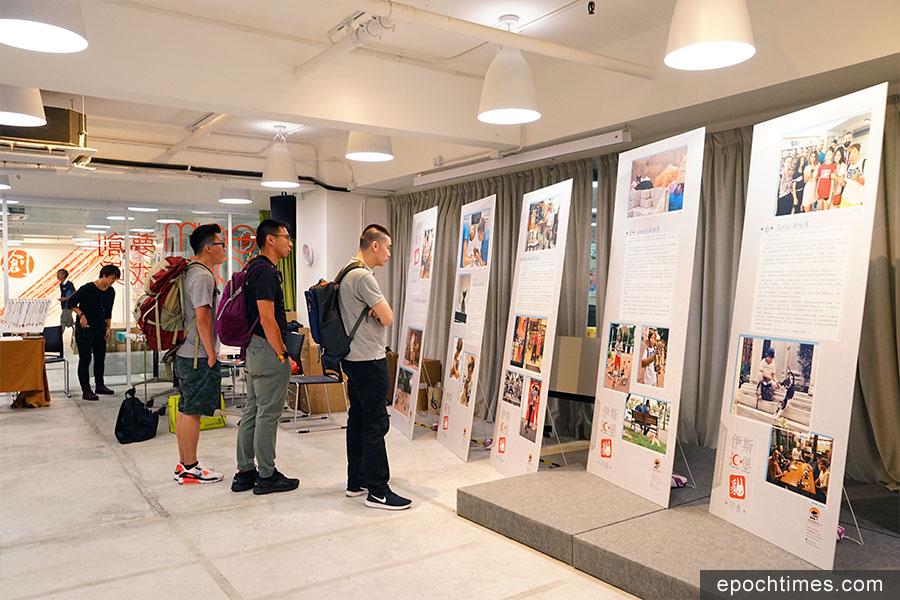 11月16日「大澳流浪貓之家」在荔枝角舉辦「土耳其社區動物攝影展暨分享會」。(曾蓮/大紀元)
