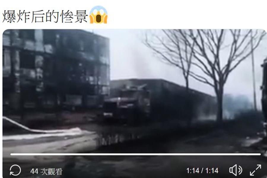 河北張家口化工廠附近發生爆炸 22死22傷