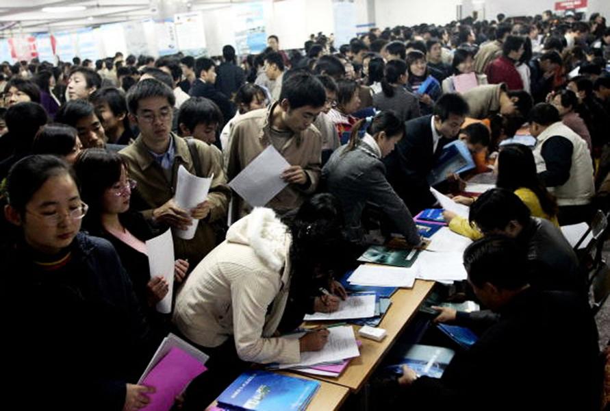 5個月消失202萬招聘廣告 大學畢業生找工難