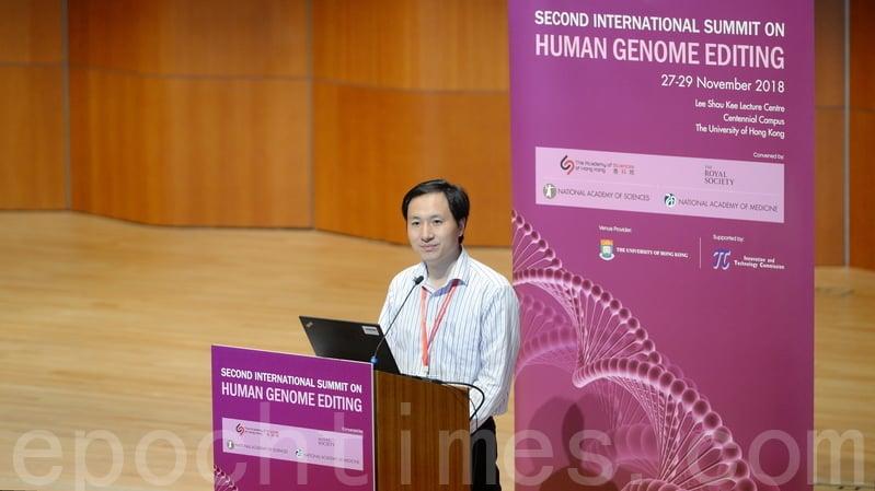 中共首創「基因編輯嬰兒」而被全球專家聲討的深圳南方科技大學副教授賀建奎,今日中午在港大出席人類基因編輯峰會演講。(宋碧龍/大紀元)