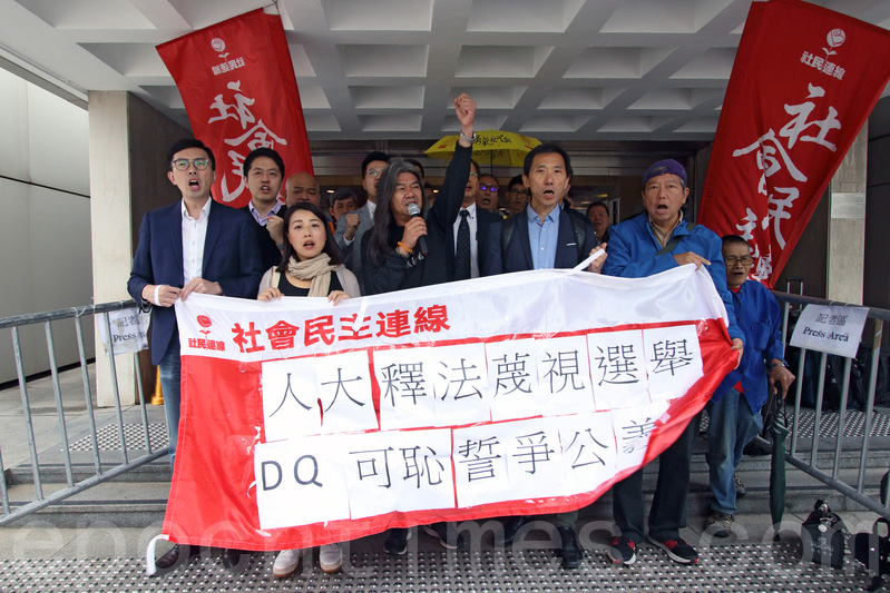梁國雄早前就DQ案提出上訴,案件昨天展開聆訊,多名議員等到高等法院聲援。(蔡雯文/大紀元)