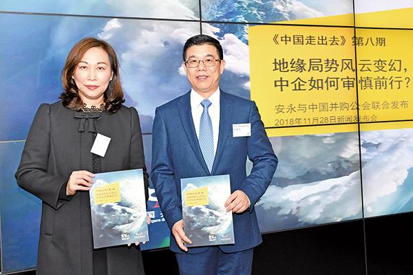 安永中國海外投資業務部全球主管周昭媚(左一)表示,明年中資併購會更審慎,金額或將降低。(郭威利/大紀元)