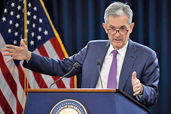 美國聯準會(Fed)主席鮑威爾(Jerome Powell)。(AFP)
